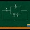 中学受験の理科 電流と電気回路~豆電球の直列と並列の組み合わせ